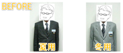 4.制服before.png